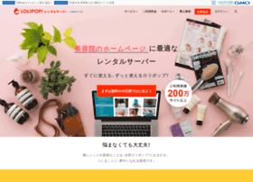 cocotte.jp