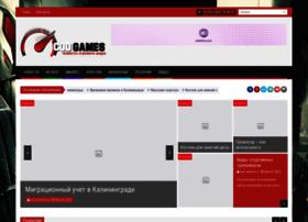 cod-games.ru