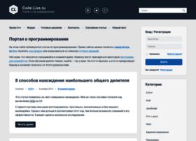 code-live.ru