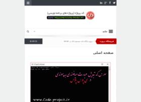 code-project.ir