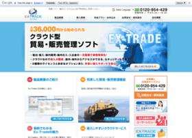 code-x.co.jp
