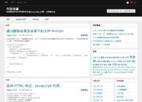 code.9enjoy.com