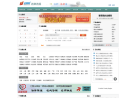 code.fabao365.com