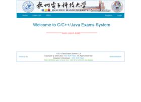 code.hdu.edu.cn
