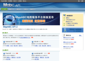 code.mapabc.com
