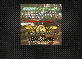 code7.jp