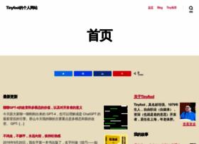 codechina.org