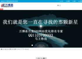 codefrom.com