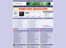 codejia.com
