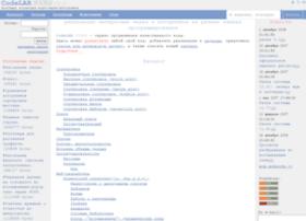 codelab.ru