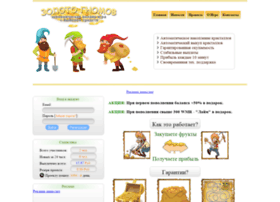 codemastera.com