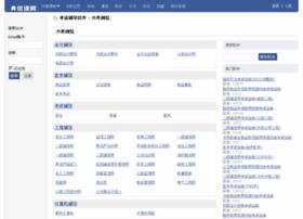 codeok.com