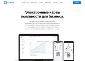 codepr.ru