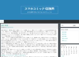 codepromo-happy.com