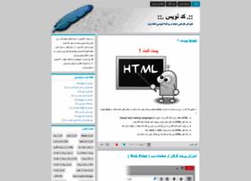 coder.blog.ir