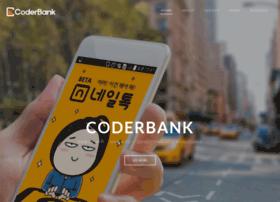 coderbank.co.kr