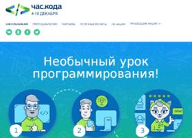 coderussia.ru