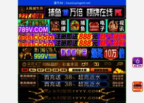 codeskado.com