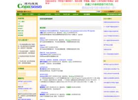 codesoso.com
