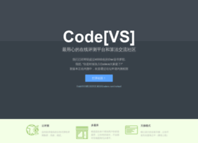 codevs.cn
