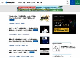 codezine.jp