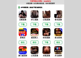 codigopronto.com
