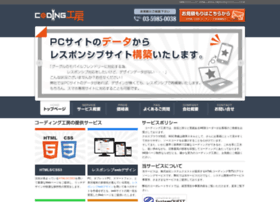 coding-kobo.com