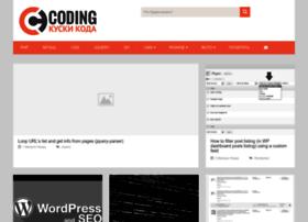 coding.dp.ua