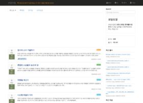 codingdojang.com