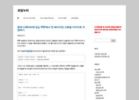 codingnuri.com