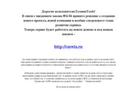 codzhizni.ecommtools.com