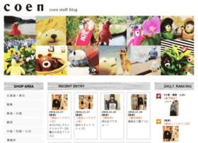 coen-blog.jp
