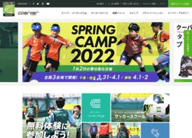 coerver.co.jp