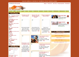coffe.portokal-bg.net