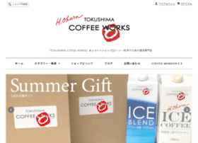 coffee-bigaku.shop-pro.jp