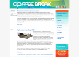 coffee-break.ru