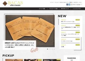 coffee-rakuichi.co.jp