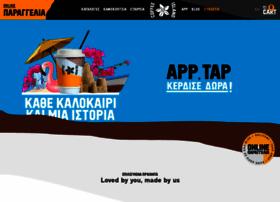 coffeeisland.gr