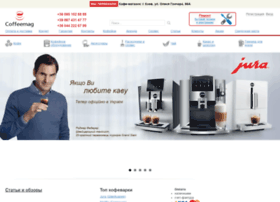 coffeemag.com.ua