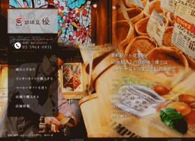 coffeemame-you.jp