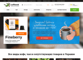 coffeeok.com.ua