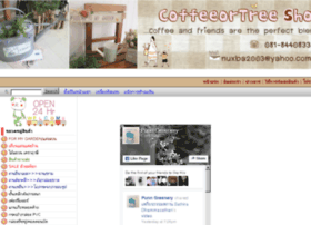 coffeeortrees.com