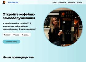 coffeeout.ru