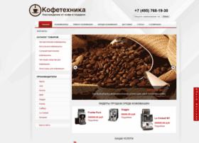 coffeetehnika.ru