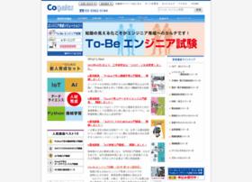 cogaku.co.jp