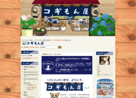 cogimon-ya.com