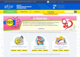 coikonkurs.ru