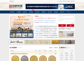 coin.shouxi.com