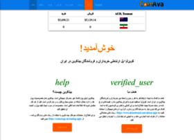coinava.com