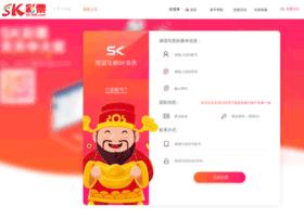 coinciv.com